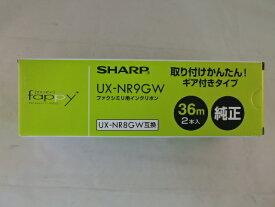 シャープ FAX 用インクフィルム UX−NR9GW