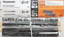送料無料 パナソニック FAX用 インクフィルム KX−FAN190W