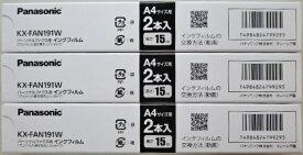 送料無料 3セット パナソニック FAX用インクフィルム KX−FAN191W