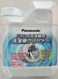 パナソニック 洗濯槽クリーナー N−W2
