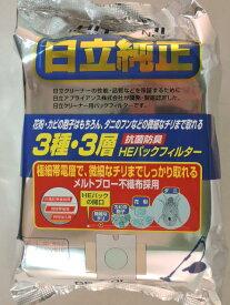 日立 純正 掃除機用紙パック GP−110F 5枚入 当日発送