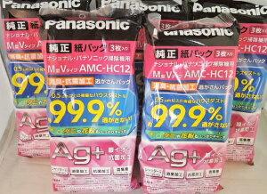 パナソニック 掃除機紙パック AMC−HC12 3枚入 5パック