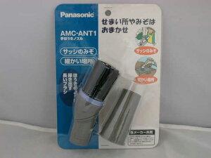 手ぼうきノズル AMC-ANT1