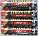 マクセル ボルテージ アルカリ電池 単4 4本パック
