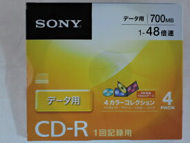 ソニー CD−R 700MB カラーミックス 4枚 48倍速 4枚収納10mmケース入り