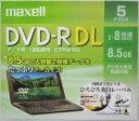 マクセル データ用 二層式DVD−R DRD85WPE5S