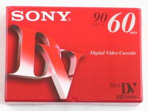 ソニー デジタルビデオカセット DVM60R3