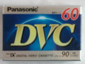 パナソニック ミニDVカセット60分1巻入り AY−DVM60V