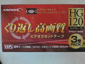 磁気研究所 VHS ビデオテープ T−120 3P