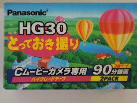 パナソニック ビデオテープ VHS−Cカセット NV−TC30HGS2