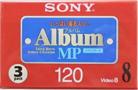 ソニー 8mmビデオテープ 3P6−120MPL 3巻パック