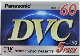 パナソニック ミニDVカセット60分5巻入り AY−DVM60V5