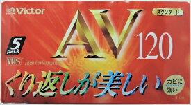 ビクター VHS ビデオテープ 5T−120AVM 5巻パック