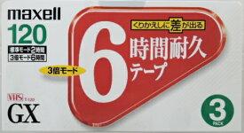 マクセル ビデオテープ T−120GXS 3P