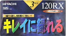 日立 ビデオテープ T−120RX3P