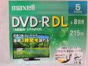 マクセル 片面二層 DVD−R DRD215WPE5S 215分録画 5枚入り