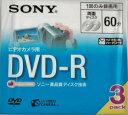 送料込価格 ソニー8cmDVD−R 3DMR60A 1回のみ録画用 3本
