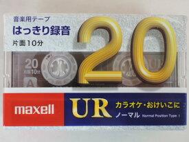 マクセル カセットテープ UR−20M 4個パック