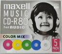 マクセル 音楽用CDR80分 5枚 CDRA80MIXS1P5S