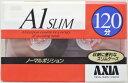 アクシア カセットテープ A1S120 1巻