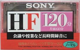 ソニー カセットテープ C−120HFA 120分テープ