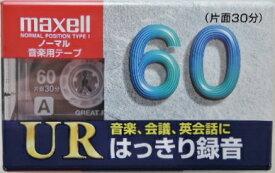 マクセル カセットテープ UR−60L 1巻