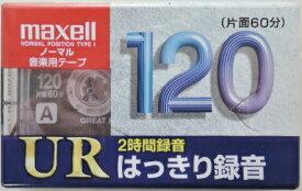マクセル カセットテープ UR−120L 1巻