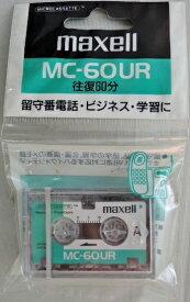 マクセル マイクロ カセットテープ MC−60UR