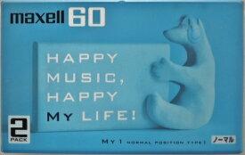 マクセル 音楽用カセットテープ MY1−60N 2巻パック ノーマル 送料込価格