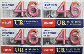 マクセル カセットテープ UR−46M 4個パック