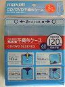 マクセル CD/DVD不織布ケース 2穴リング式バインダー用60パック カラーミックス(両面使用時、最大120枚まで収納可…