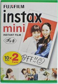 フジフィルム インスタックスミニ チェキ用フィルム20枚