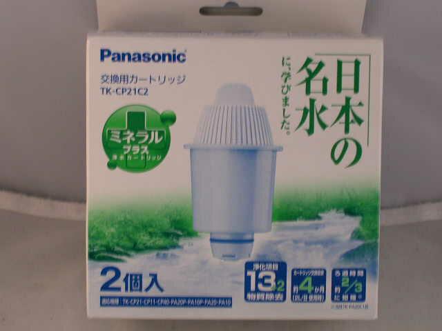 パナソニック 浄水器用交換カートリッジ TK−CP21C2