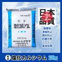 塩化カルシウム 25kg/粒状