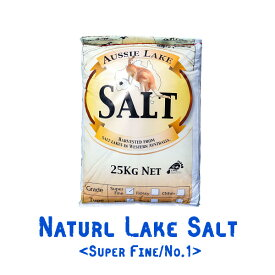 ナチュラルレイクソルト≪No.1≫25kg/オージーレイクソルト/AUSSIE LAKE SALT
