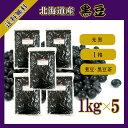 北海道産 黒豆 1kg×5〔チャック付〕/新物29年産