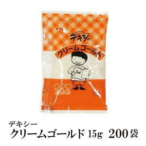 デキシー クリームゴールド 15g×200袋 宅配便 送料無料 ジャム 小袋 パン スイーツ 使い切り 小分け テイクアウト こわけや