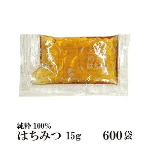 純粋はちみつ 15g×600袋 宅配便 送料無料 ヨーグルト 小袋 パン スイーツ 使い切り 小分け テイクアウト こわけや