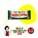 ボスコエキストラバージンオリーブオイル 5g×50袋 /メール便 送料無料 小袋 使いきり 調味料 携帯用 アウトドア お…