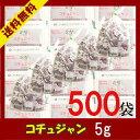 コチュジャン 5g×500