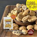 RakutenスーパーSALE!\至福/ピーカンナッツチョコ&アーモンドチョコ《キャラメル》150g〔チャック付〕 送料無料 …