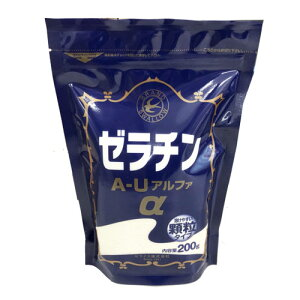 ゼライス 顆粒ゼラチン A-Uアルファ 200g【コンビニ受取対応商品】