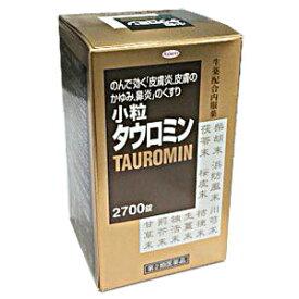 【第2類医薬品】★送料無料★小粒タウロミン 2700錠