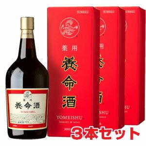 薬用養命酒 1000mL×3本【第2類医薬品】