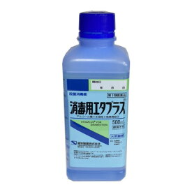 エタノール あり 在庫 用 ip 消毒 消毒用エタノールIP「ケンエー」 500mL