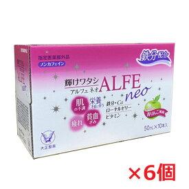 【指定医薬部外品】大正製薬アルフェ ネオ 50mL×60本 Δ