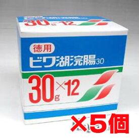 【第2類医薬品】ビワ湖浣腸 30g×12入×5個 5400円以上お買上げで宅配送料無料