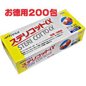 【第3類医薬品】殺菌消毒綿 ステリコットα 200枚入(個別アルミ包装)エタノール綿