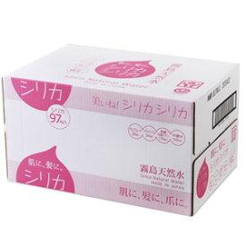 ★送料無料・1ケース★美いね!(びいね)シリカシリカ 500ml×24本Δ