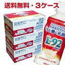 ★送料無料・3ケース★カルピス守る働く乳酸菌「L-92乳酸菌」200mL×72本 【RCP】